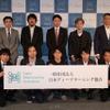 日本ディープラーニング協会設立…AIジェネラリスト10万人を育成するというが