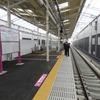 新京成電鉄の下り線高架化まで「残り10日」…鎌ヶ谷市が記念式典