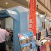 【危機管理産業展2017】熊本地震でも被害なし、新たな発泡スチロール製住宅をアピール…ジャパンドームハウス