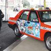 イグザインタクシーを探し出せ!…都内を走る「痛タクシー」