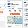 ゼンリンいつもNAVI[マルチ]、タクシー料金検索機能を提供開始