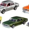 国産旧車ミニカー5種、ホットウィールから新春発売…早期売り切れ予想