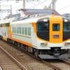 近鉄が3月17日にダイヤ改正…京橿特急と京奈特急の併結を解消