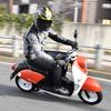 【ヤマハ イービーノ 試乗】パワーモード&ブースト機能で加速はまずまず。だけど…青木タカオ