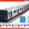 JR九州が省エネタイプの新系列車を導入へ…インテリアは「やさしさ」を強調
