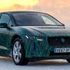 ジャガー初の市販EV、I-PACE 公開へ…ジュネーブモーターショー2018