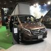 メルセデスベンツ V220d Marco Polo HORIZON が登場…ジャパンキャンピングカーショー2018