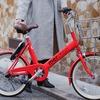 メルカリ、自転車シェアシェアリングサービスを開始へ