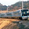 JR初の振子式車両が3月17日限りで定期運行を終了…JR四国2000系試作車