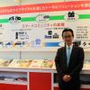 UL Japan 、発電・蓄電・充放電のすべてで安全性評価・認証をサポート…国際二次電池展でアピール