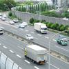 トヨタ/デンソー/アイシン、都内に新会社設立 自動運転技術の開発促進