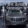VW トゥアレグ 新型、フルデジタルコクピット新開発…モニターは大型15インチ
