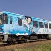 『半分、青い。』車体---岐阜県の明知鉄道にNHK朝ドラのラッピング列車