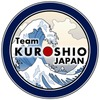 ロボットで海底マッピング…XPRIZE参加のTeam KUROSHIOがクラウドファンディング