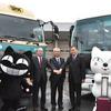 観光支援型の客貨混載バス、大分・別府で開始 手ぶら観光を推進
