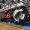 NTTドコモ、5Gで大容量映像を受信---デモ用バスを開発