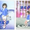 NHKのAIアナウンサーにはモデルがいる?「ヨミ子さん」開発の背景と狙いを聞いた
