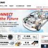 矢崎ESが求荷求車サービスをタイで開始…荷主と運送会社をマッチング