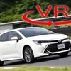 トヨタ カローラハッチバック MT車に最速試乗!自動ブリッピングの性能は【VR試乗】