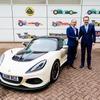 スポーツカーのロータス、トップが交代…中国吉利の副社長が新CEOに