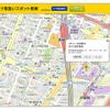いつもNAVI、「24時間テレビ」チャリT取扱い店舗を案内する特設サイトオープン