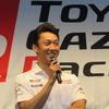 【ルマン24時間】トヨタ1-2凱旋会見…中嶋一貴「過去の悔しさや厳しい経験を、勝利というかたちで乗り越えられた」