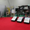 神戸製鋼、自動車用接合技術ショールームを藤沢事業所内にオープン