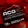 カーオーディオ総合イベント ACG2018 in 九州、朝比奈沙樹が緊急参戦 7月29日開催