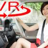 ミラトコット×吉田由美!女子会試乗パート2…トコットに求められた走りとは?【VR動画】