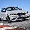 BMW M2コンペティション国内販売開始、最高出力410ps 873万円より