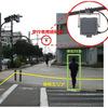住友電工、歩行者用感知器を製品化…路車間通信で交通事故低減へ