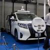 東京オリンピック・パラリンピック前に日本の自動運転技術の先進性を世界にアピール