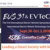 【EVS31】電動車両に関する世界最大級のシンポジウム、12年ぶりの日本開催 9月30日開幕
