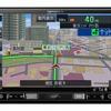 パイオニア、楽ナビ10機種を発売…9インチ大画面や低価格Bluetooth対応モデルなど追加
