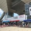 【東京モーターショー2019】一般公開日を2日間延長、2019年10月24日開幕