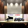 ヤマハ×ヤマハ発動機、ピアニストとライダーによる異色のコラボイベント 10月17日開催
