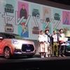 トヨタ パッソ 改良新型、質感向上と安全装備強化 117万7200円から