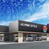 合弁会社「アルパインニューズ」設立、ALPINE STYLEカスタマイズカーの開発・販売強化