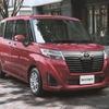 トヨタ ルーミー/タンク、スマアシIIIを標準装備 特別仕様車もあわせて発売