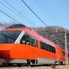 小田急初、特急ロマンスカーGSEが「グッドデザイン賞金賞」…JR東日本も東京駅からの景観で受賞