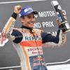 ホンダ、2019年二輪モータースポーツ世界選手権の参戦体制を発表…MotoGPクラスにロレンソ