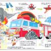 小学生が描く「未来の消防車アイデアコンテスト」、作品募集開始…モリタ