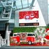 クリスマスマーケットにVWワーゲンバス特別仕様など登場 11月23日-12月25日