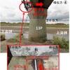 日高本線苫小牧-鵡川間は11月19日に再開…橋桁ずれの橋りょう復旧に目途 北海道胆振東部地震