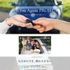 損害車買取のタウ、売却・購入ユーザー同士の声を繋ぐWEBサイトを開設
