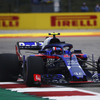 【F1】ピレリ・タイヤとの契約を2023年まで延長