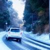 冬用タイヤの需要本格化で10月のタイヤ販売5%増…GfK調べ
