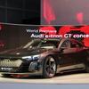 アウディ e-tron GT コンセプト、590馬力の4ドアEVスポーツ…ロサンゼルスモーターショー2018