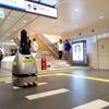 自律移動警備ロボット「ペルセウスボット」が西武新宿駅で実証実験
