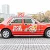 どん兵衛仕様「0円タクシー」、都内で走行開始…PROJECT MOV 第1弾